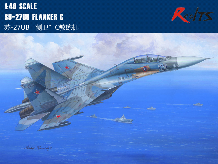 RealTS HobbyBoss 81713 1/48 Trumpeter 01645 1/72 Russian Su-27UB Flanker C Model Kits цена