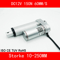 Linear Actuator 12V DC Motor 150N 60mm/s Stroke 10 250mm Linear Motion Controller IP54 Aluminum Alloy Waterproof CE RoHS ISO