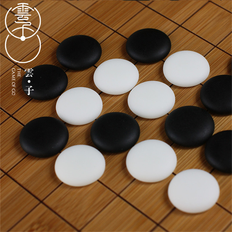 BSTFAMLY Go Chess New Yunzi B One Side Pieces Diameter 2.2cm For 19 Road 361Pcs No Chessboard Chinese Old Game of Go Weiqi LB36 ...