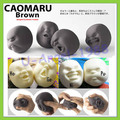 Free Shipping 4pcs/lot Japanese Gray outlets at balls anti-stress tool retail wholesale Novelty CAOMARU Vent Human Face Ball