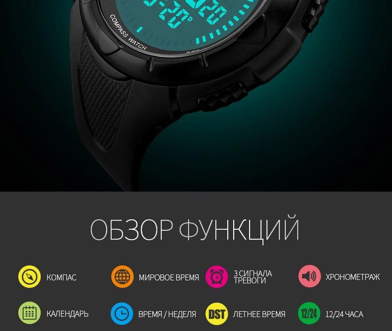 1232-Russian_02