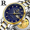 2017 ONTHEEDGE Top Brand Watch Luxury Automatic Mechanical Watch Men S Date Week Business Army Watch