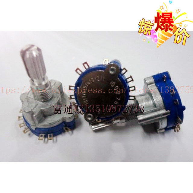 Imported sealed conversion rotary switch band 2 knife 6 files 20mm flower handle special free shipping