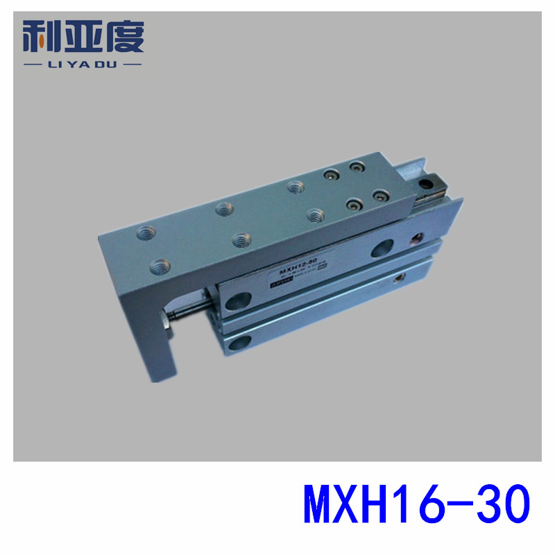 SMC type MXH16-30 pneumatic slider (linear guide) slide cylinder Bore Size 16mm Stroke 30mm стоимость
