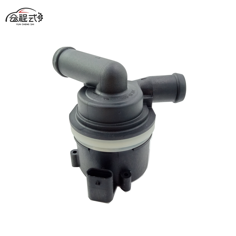 Additional Auxiliary Water Pump for Audi A4 A5 A6 Avant B8 VW Amarok 03L965561A