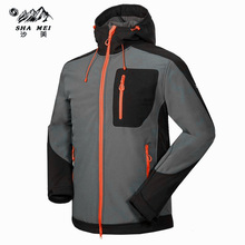 2017 Winter Ski Outdoor Sport Windbreaker Hiking Trekking Skate Rain Coat  2017 Tech Fleece Waterproof Men's Softshell Jacket 2017 men waterproof windproof anti uv fishing ski hiking coats spring winter outdoor tech fleece softshell two pieces jacket