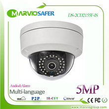 Hikvision 2017 5MP H.265 CCTV Outdoor Dome IP POE Network Camera DS-2CD2155-IS With Audio&Alarm Full HD Video Security System
