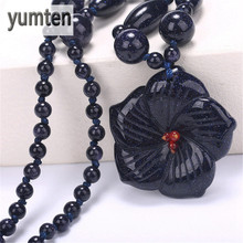 Online best in Luna Linkin Warcraft Sailor Rosary at cheap price for short period