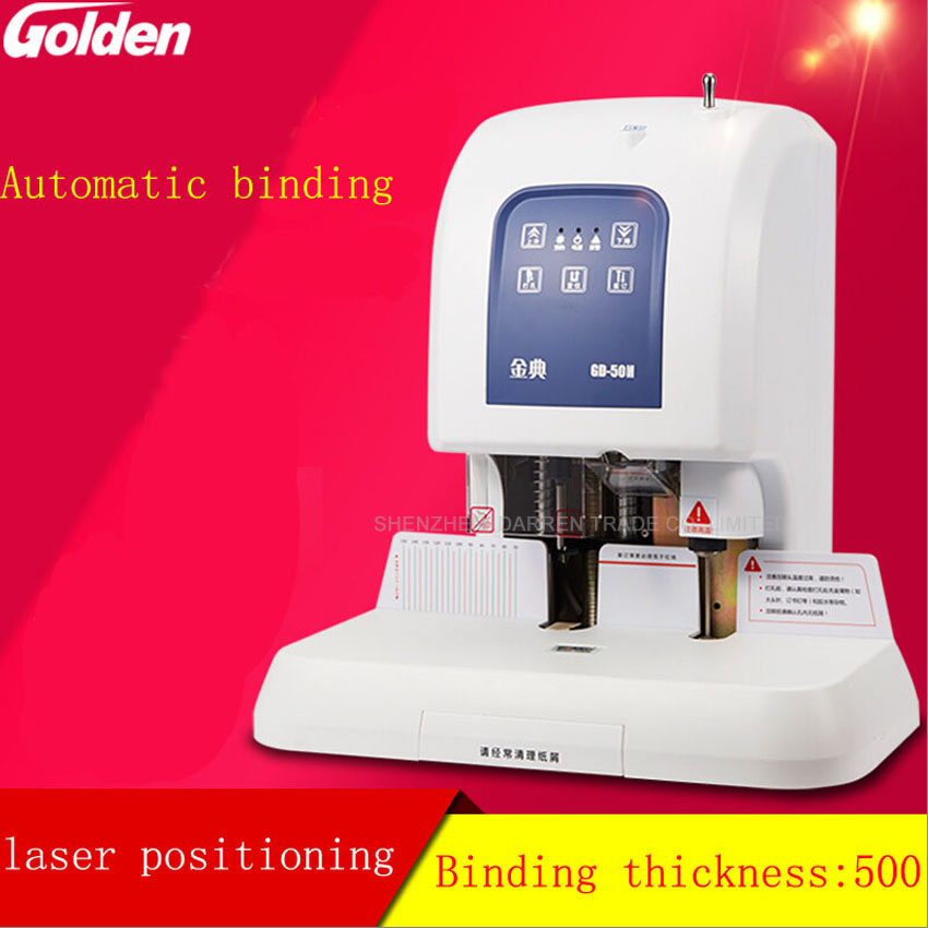 1PC GD 50N Electric bookbinding machine,financial credentials, document,archives binding machine