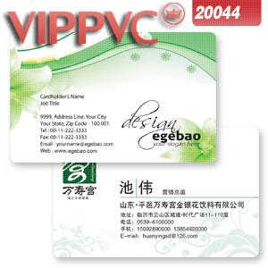 One faced Pvc white plastic    business card template a2044 for  name card 0.38mm