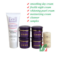 new Retail red color yiqi Whitening cream 4 in 1 Effective In 7 Days face Cream anti freckle whitening cream face face
