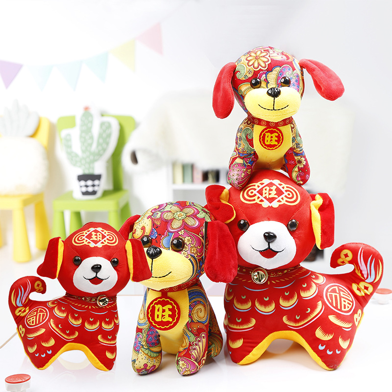 Toys For Chinese New Year : Dog year mascot cm stuffed dolls chinese