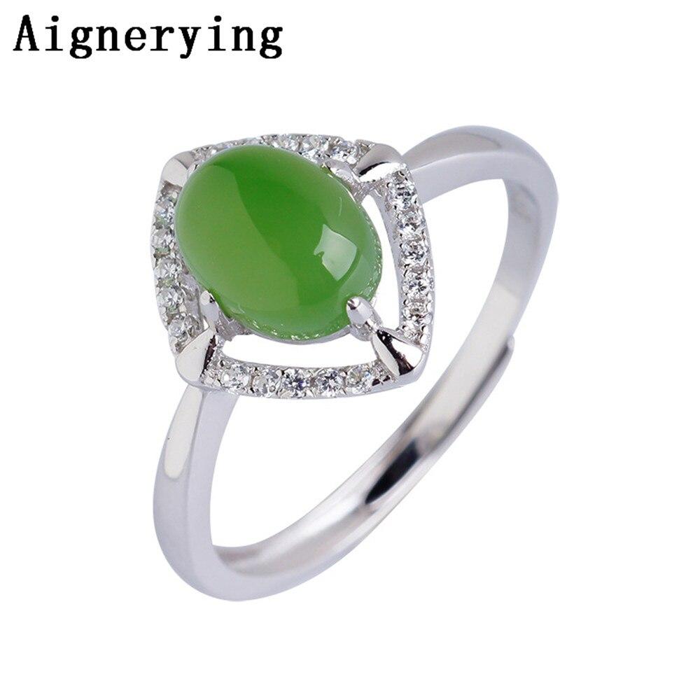Сертификат натуральный Хотан зеленый нефрит кольца 925 пробы серебро Прохладный палец ювелирные изделия для женщин Регулируемый Винтаж