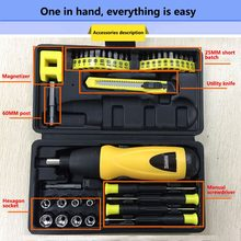 все цены на Electric Screwdriver Set Cordless Drill Handheld Household Lithium-Ion Rechargeable Drill Power Tools Multi-function онлайн