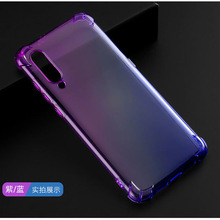 Wholesale 20pcs Gradient shockproof silicone phone case for OnePlus 7 Pro/Oneplus 7 cases soft flexible tpu back cover covers