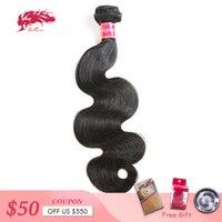 Ali Queen Hair 10A Brazilian Virgin Hair Body Wave Bundles Natural Black Color 100% Human Hair Weaving 10 to 26 Free Shipping