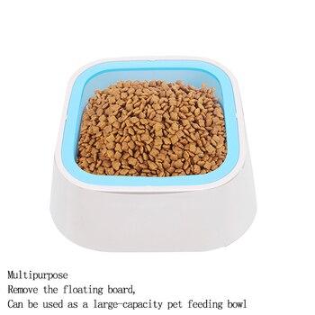 Petshy 1.5L Dog Floating Feeder  3