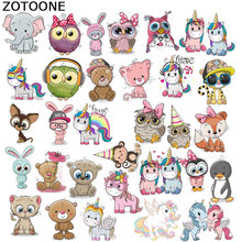 ZOTOONE DIY Thermo Stickers Iron on Transfers Patches for Clothing Cute Animal Owl Heart Patch Childrens Clothes
