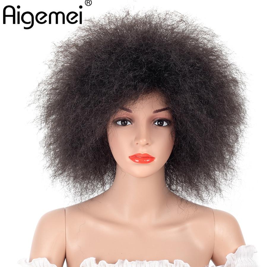 Aigemei 8 tums syntetisk peruk Korta peruker Afro Kinky Straight för - Syntetiskt hår