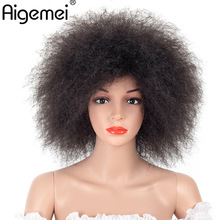 Aigemei 8 Inch Synthetic Wig Short Wigs Afro Kinky Straight  For African American Women 100% Kanekalon Hair For Women