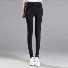 Новый Черный Высокой Талии Джинсы для Женщин 5XL Большой Размер брюки Весна 2017 Женщин Тощие Карандаш Брюки Pantalon Femme Корейской 133237