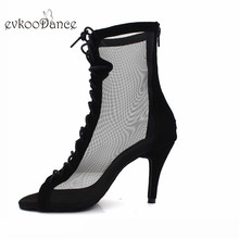 Evkoodance Black Nubuck With Mesh Size US 4-12 High Heel 8.5cm Comfortable Women Latin Salsa Dance Shoes Evkoo-510