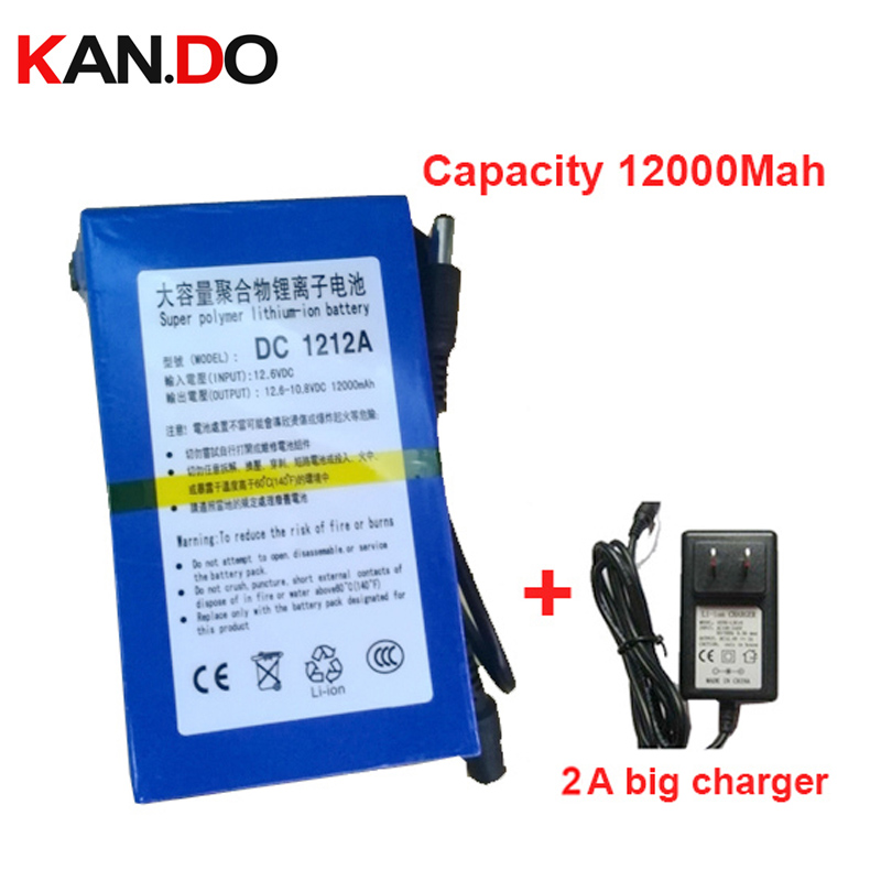 real 12000 Mah capacity DC 12V li-ion polymer battery 2A charger DC 12V battery pack lithium polymer battery pack battery, 12 6v 2a lithium battery charger eu us plug 12 6 v charger 3 series li ion battery polymer smart charger 18650 battery pack