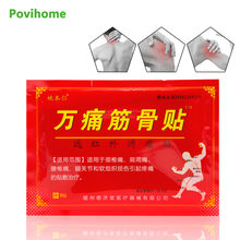 120 pièces/15 sacs chinois médical plâtre soulagement de la douleur Patch genou Joint douleur tueur dos cou arthrite mal Massage corps Relaxtion