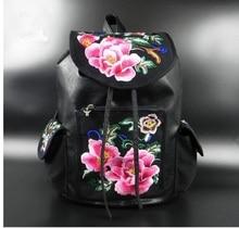 Новинка 2017 года рюкзаки дизайнер цветок женщины рюкзак из искусственной кожи обычно Рюкзаки Мода женская сумка Mochila Escolar