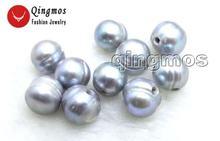 Qingmos 10 шт серые жемчужные бусины раньше ожерелье подвеска