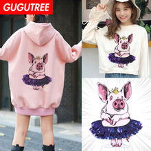 GUGUTREE embroidery Sequins big pig patches cartoon animal badges applique for clothing XC-22