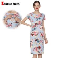 Emotion Moms Summer Casual Maternity Breastfeeding Dress Women Pregnancy Clothing Nursing Lactation Wear Drop Shipping
