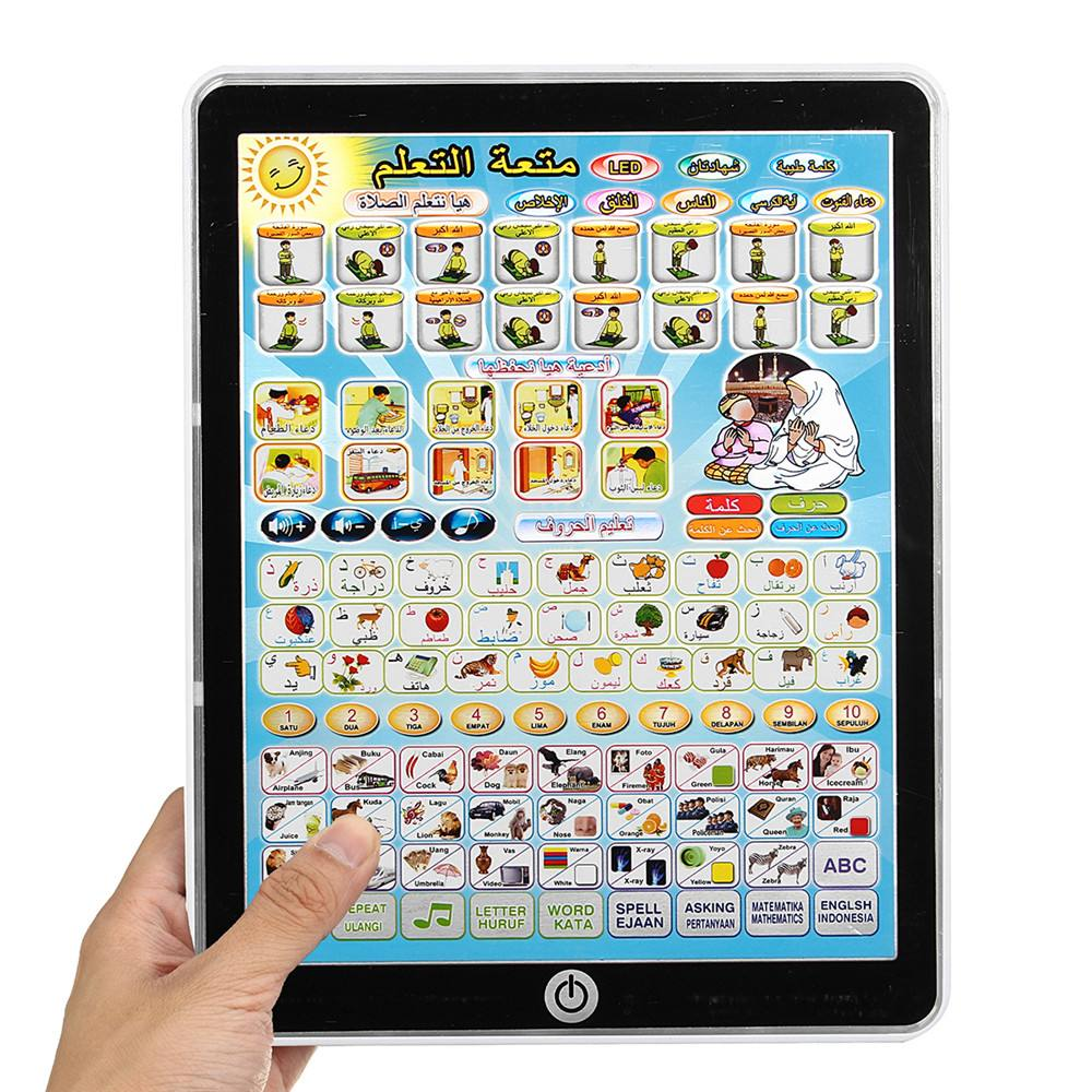 Arabic English Learning Tablet Kids Quran Islamic Muslim Holy Learning Machine Toys Reading Music Early Education Children Gift