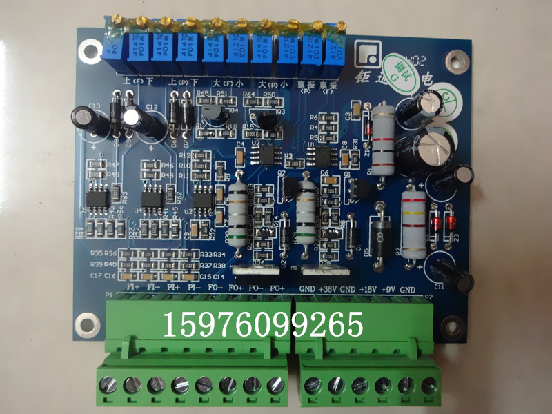 KS2003-PQ Dual Proportional Amplification Board, Pressure Flow Rate Plate 0-3A Current for ppw le55tm 0 a rev0 6 6917l 0137a constant current board pressure plate is used
