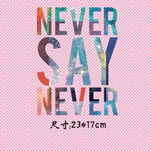 "Letter ""NEVER SAY NEVER"" Iron On A-level Patches Heat Transfer Pyrography For DIY T-Shirt Clothing Decoration Printing"
