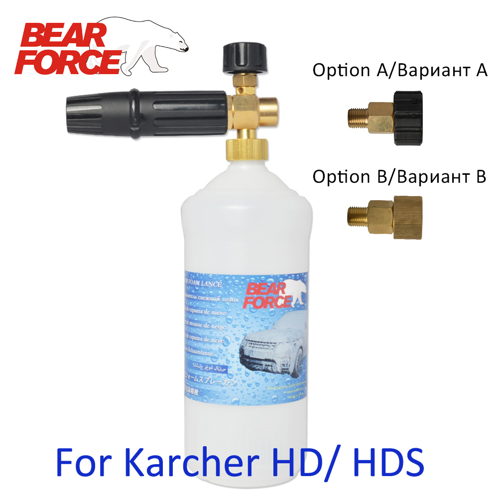 Foam Nozzle/ Soap Snow Spraying Lance/ Foam Gun For Karcher HD/ HDS Professional High Pressure Car Washer