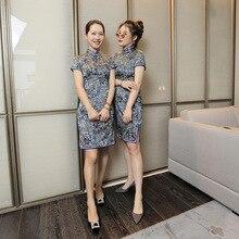 Silk Short Sleeve Qipao Dress Fashion Sexy Lady Dinner Party Dress M-3XL High Slit Summer Cheongsam Dress