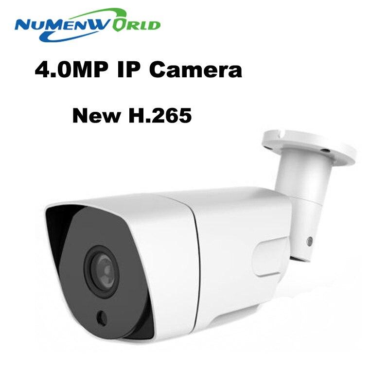 ФОТО XMEYE Security High Resolution H.265 IP Camera 4MP Indoor/Outdoor CCTV Camera HI3516D + OV4689 2592*1520 Camera IP ONVIF FTP