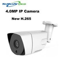 XMEYE Security High Resolution H.265 IP Camera 4MP Indoor/Outdoor CCTV Camera HI3516D + OV4689 2592*1520 Camera IP ONVIF FTP