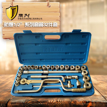 32pcs Explosion-proof 1/2 series inch sleeve set, set of sleeves, explosion proof tool combination