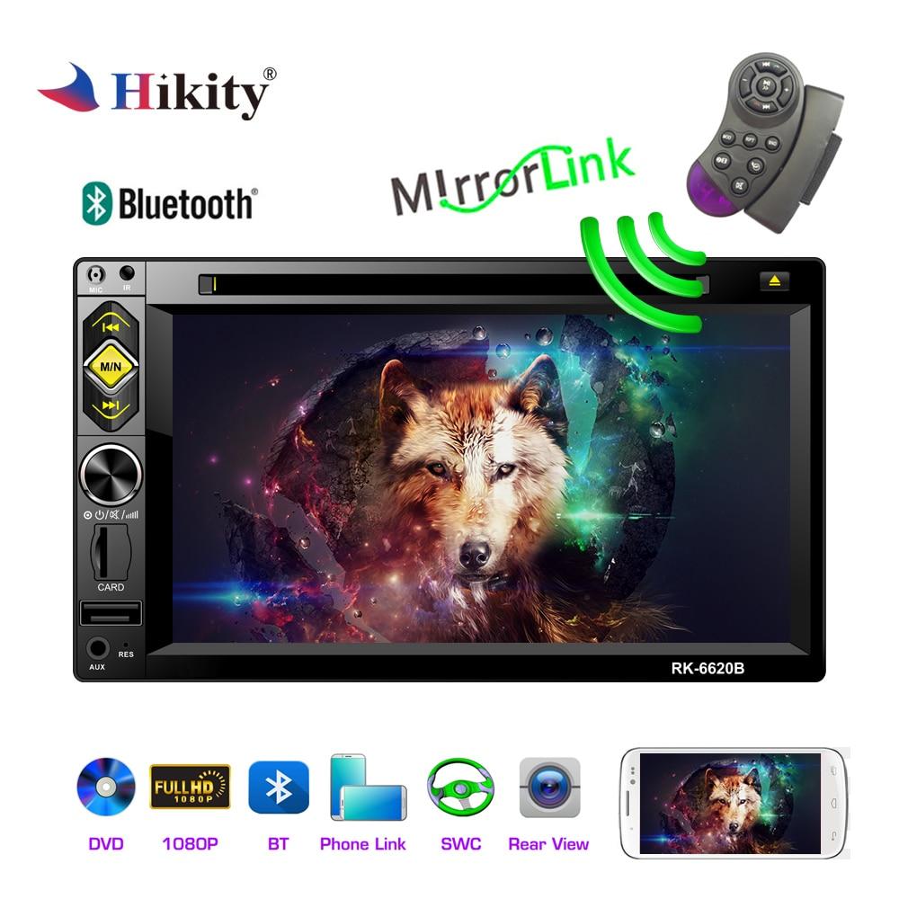 Hikity 2 din autoradio 6.2 pouces écran tactile voiture DVD lecteur multimédia commande au volant récepteur Support caméra de recul