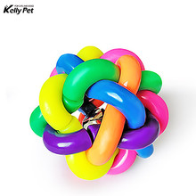 Colorful Rainbow Pet Bell Ball Dog Toy Cat Toys Chew Play Teeth Training Products