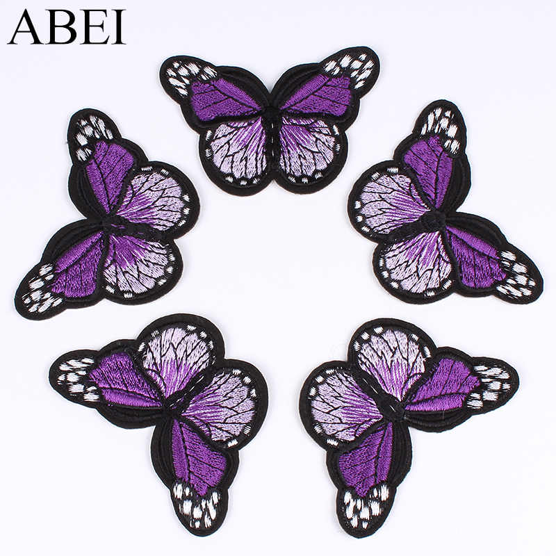 Lot 2 Plum Mauve Butterfly Embroidery Patch