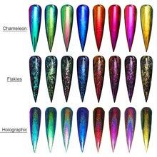 Фотография 7 Boxes/set BORN PRETTY Neon Effect Shinny Powder Unicorn Chameleon Nail Art Chrome Mermaid Pigment DIY Manicure Decorations