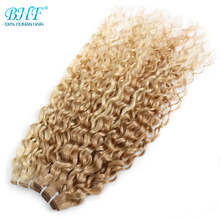 "BHF P27/613# Human hair Water Wave Highlight Piano Color Remy Hair Weft 100g 18""20""22""24""weave(China)"
