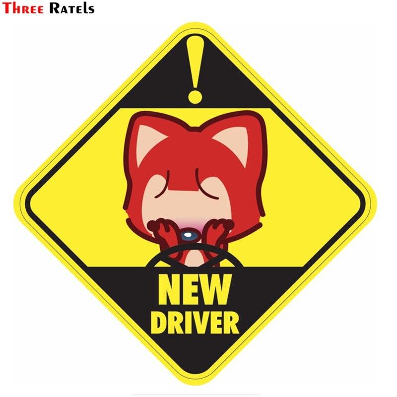 Three Ratels TZ-1769# 15x15см начинающий водитель прикольные наклейки на авто наклейка на машину автонаклейка стикеры