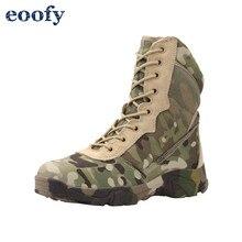 8fc800b42f5e5 الغابة التمويه الأحذية حذاء عسكري خفيفة الوزن كامو التنزه الدراجات النارية  أحذية للرجال النساء مع سستة تنفس