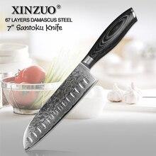 """XINZUO 7 """"zoll Japanische kochmesser 67 schichten Japan damaststahl küchenmesser sharp fleisch santoku messer mit pakka holzgriff"""