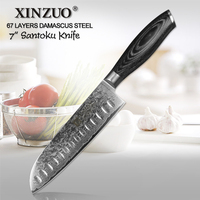 7 Inch Japanese Chef Knife 73 Layers Japan Damascus Kitchen Knife Sharp Meat Santoku Knife With