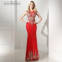 Modest Red Mermaid Evening Dresses 2017 Floor Length Appliques Embroidery Sheer Prom Dress Cap Sleeve Vestido